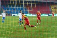 Матч Арсенал - Сочи, Фото: 108