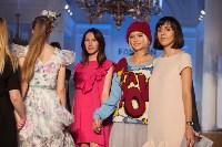 Фестиваль Fashion Style 2017, Фото: 394