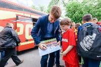 Чествование «Арсенала» в Центральном парке., Фото: 226