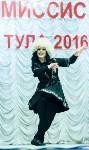Миссис Тула - 2016, Фото: 67