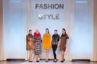 Фестиваль Fashion Style 2017, Фото: 260