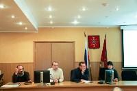 В Туле обсудили проект благоустройства набережной реки Упы, Фото: 9