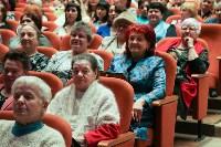Тулячек поздравили с Международным женским днем, Фото: 2