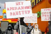 Предприниматели требуют обнуления аренды в ТЦ Тулы на период карантина, Фото: 17