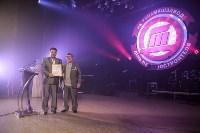 Сотрудников Туламашзавода поздравили с Днем машиностроителя, Фото: 101