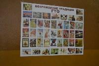 Областной фестиваль по выполнению видов испытаний «Готов к труду и обороне», Фото: 14