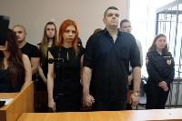 Оглашение приговора Александру Прокопуку и Александру Жильцову, Фото: 25