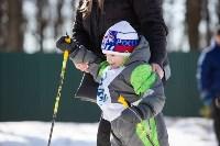 Лыжня России-2020, Фото: 137
