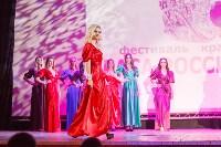 Краса России Тула 2016, Фото: 6