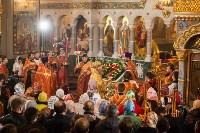 Пасхальное богослужение в Туле 2017, Фото: 65