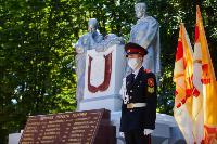 В Советске открыли мемориал, Фото: 18