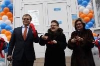 """Открытие центра продаж и обслуживания клиентов """"Ростелеком"""" в Узловой, Фото: 12"""