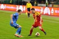 «Арсенал» Тула - «Балтика» Калининград - 1:0, Фото: 79