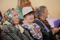 """Встреча в РК """"Аида"""", Фото: 43"""
