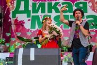"""""""Дикая Мята-2013"""", Фото: 4"""