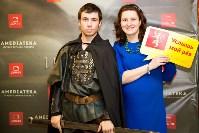 Премьера «Игры престолов» в Туле, Фото: 80