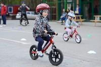 Первомайский велопробег, Фото: 47
