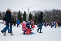 Лыжня России-2015, Фото: 48