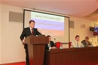 Форум предпринимателей Тульской области, Фото: 22