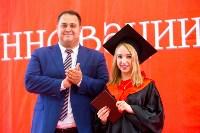 Вручение дипломов магистрам ТулГУ, Фото: 114