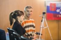 Юные тяжелоатлеты приняли участие в областных соревнованиях, Фото: 29
