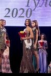 Мисс Тула - 2020, Фото: 230