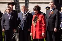 Открытие памятника чекистам в Кремлевском сквере. 7 мая 2015 года, Фото: 50