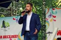 110 лет Комсомольскому парку, Фото: 41
