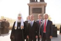 Патриарх Кирилл на Куликовом поле. 21 сентября 2014 года, Фото: 20