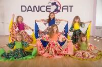 Студия танца и фитнеса DanceFit , Фото: 8