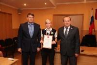 Юрий Цкипури и Евгений Авилов наградили команды Лицея №2., Фото: 21