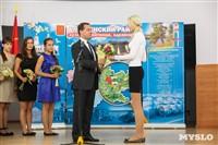 Дмитрий Медведев вручает медали выпускникам школ города Алексина, Фото: 9