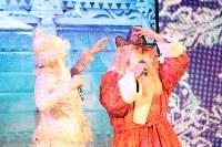 Закрытие ёлки-2015: Модный приговор Деду Морозу, Фото: 1
