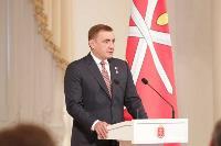 Губернатор Алексей Дюмин вручил государственные и региональные награды, Фото: 9
