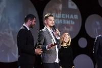 Кинофестиваль Шорты-2017, Фото: 29