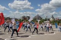 Флешмоб «Россия. Тула. Молодежь», Фото: 6