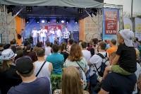 «Битва за «Нашествие»: «Васильков & коты» представят Тулу на фестивале, Фото: 105