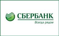 Среднерусский банк Сбербанка России, Фото: 1