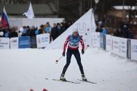 I-й чемпионат мира по спортивному ориентированию на лыжах среди студентов., Фото: 31
