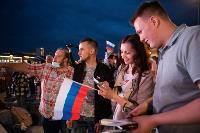 Как туляки поддерживали сборную России в матче с Бельгией, Фото: 32