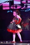 Алина Чилачава представит Тулу на шоу «Топ-модель по-детски», Фото: 101