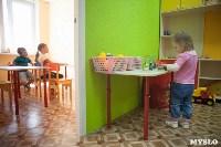 АБВГДейка, детский развивающий центр, Фото: 7