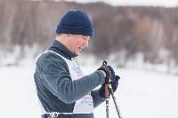 «Яснополянская лыжня - 2016», Фото: 20