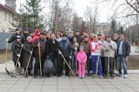 Первый городской суббботник-2015. 14.03.2015, Фото: 6