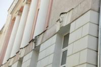 Инспекция ремонта в Доме офицеров и филармонии, Фото: 36