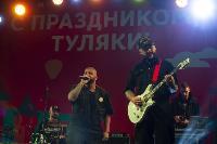 Артем Качер на Пролетарской набережной, Фото: 11
