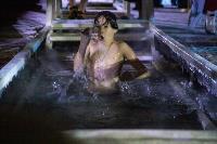 Крещенские купания в Центральном парке Тулы-2021, Фото: 143