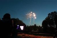 """Фейерверк в честь """"Арсенала"""" в Центральном парке. 16 мая 2014, Фото: 30"""