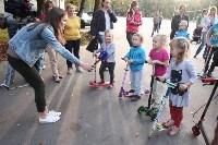 Туляки «погоняли» на самокатах в Центральном парке, Фото: 4
