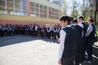Открытие мемориальных досок в школе №4. 5.05.2015, Фото: 4